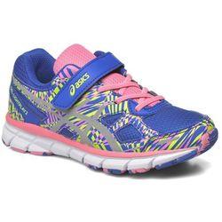 Buty sportowe Asics GEL-LIGHTPLAY 2 PS Dziecięce Fioletowe 100 dni na zwrot lub wymianę