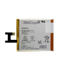 Sony Xperia Z3 Compact D5803 / LIS1502ERPC 2600mAh 9.9Wh Li-Polymer 3.7V (oryginalny)