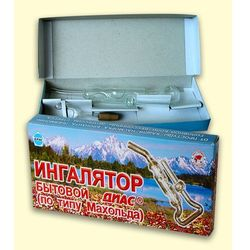 Inhalator Maholda do Indywidualnej Aerozoloterapii, Inhalacja, Aromaterapia