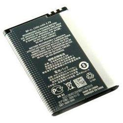 Bateria Nokia E52, E71, E90, N97 1500mAh Li-Polymer
