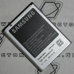 Bateria Samsung EB464358VU S5360 Galaxy Y bulk