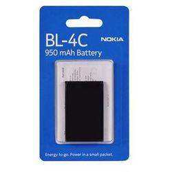Bateria Nokia BL-4C Oryginalna Box