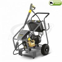 Karcher HD 25/15 4 Cage