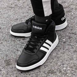 Adidas VS Hoops 2.0 Mid (BB7207) porównaj zanim kupisz