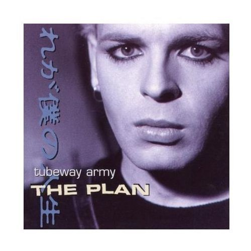The Plan (CD)