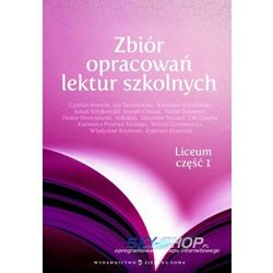 Zbiór opracowań lektur szkolnych (opr. miękka)