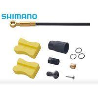 ISMBH90SBLSL100 Przewód hamulcowy hydrauliczny Shimano SAINT SM-BH90-SBLS ICE TECH 1000 mm przód czarny