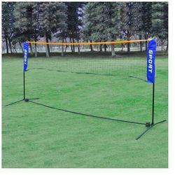 Przenośna siatka do badmintona i siatkówki 500x155 cm Zapisz się do naszego Newslettera i odbierz voucher 20 PLN na zakupy w VidaXL!