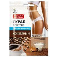 Fitocosmetic - Kawowy peeling do ciała ODMŁADZAJĄCY