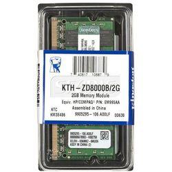 Pamięć RAM Kingston Ded.NB 2GB 667MHz DDR2 - KTH-ZD8000B/2G