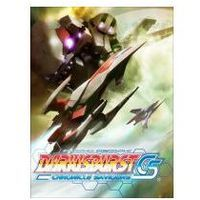 DARIUSBURST Chronicle Saviours (PC)