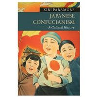 Japanese Confucianism