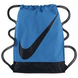 feb98ef9dea71 plecak nike ba4731 006 szkolny damski czarny rozowy w kategorii ...