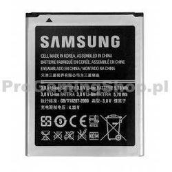 Oryginalna bateria Samsung EB-B600BE, (2600mAh)