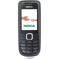 Nokia 3120 Zmieniamy ceny co 24h (--98%)