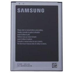 Oryginalna bateria EB-B700BE / EB-B700BC z NFC - 3200 mAh - Samsung Galaxy Mega 6.3 i9200, i9205