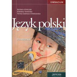 Język Polski 2. Podręcznik. Klasa 2. Gimnazjum (opr. miękka)